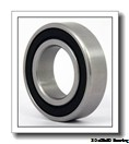 30 mm x 62 mm x 20 mm  ISB 22206 spherical roller bearings
