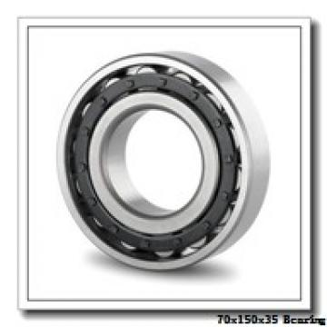 70 mm x 150 mm x 35 mm  Timken 7314WN angular contact ball bearings