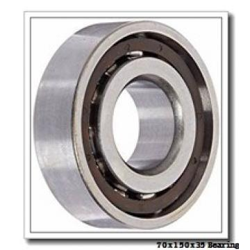 70 mm x 150 mm x 35 mm  NACHI 7314CDF angular contact ball bearings
