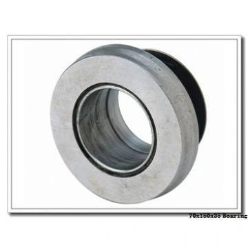 70 mm x 150 mm x 35 mm  NSK 6314 deep groove ball bearings