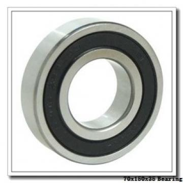 70 mm x 150 mm x 35 mm  KOYO NU314R cylindrical roller bearings
