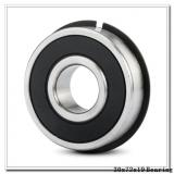 30 mm x 72 mm x 19 mm  FBJ NUP306 cylindrical roller bearings
