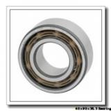 40 mm x 90 mm x 36,5 mm  Loyal NJ3308 cylindrical roller bearings