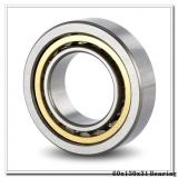 60 mm x 130 mm x 31 mm  ISB 6312-ZNR deep groove ball bearings