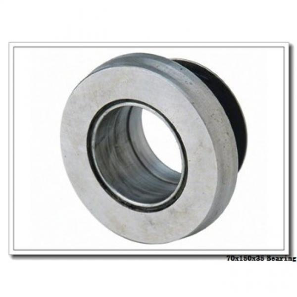 70 mm x 150 mm x 35 mm  Loyal NU314 cylindrical roller bearings #2 image